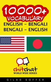 10000+ Vocabulary English - Bengali