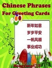 Chinese Phrases for Greeting Cards ebook by Hongyang(Canada)/ 红洋(加拿大)