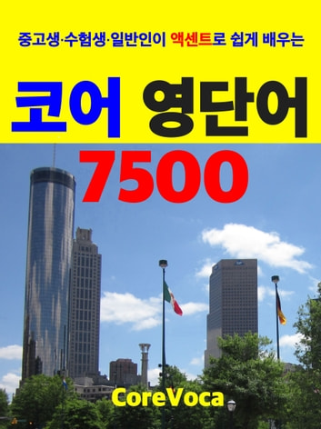 Core English Vocabulary 7500 for Korean - How to learn essential English vocabulary with a simple method for school, exam, and business ebook by Taebum Kim