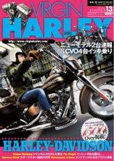 VIRGIN HARLEY 2012年3月号(vol.13) - 2012年3月号(vol.13) ebook by