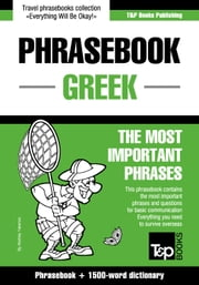 English-Greek phrasebook and 1500-word dictionary ebook by Andrey Taranov