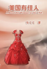 A Beautiful Woman in the USA - 美国有佳人 電子書 by Wendy Click, 张文文