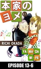 THE YAMADA WIFE - Episode 13-6 ebook by Richi Okada