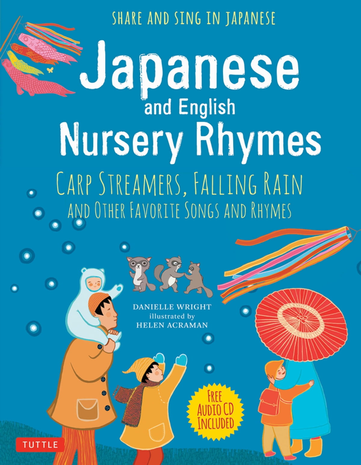 Anese And English Nursery Rhymes 電