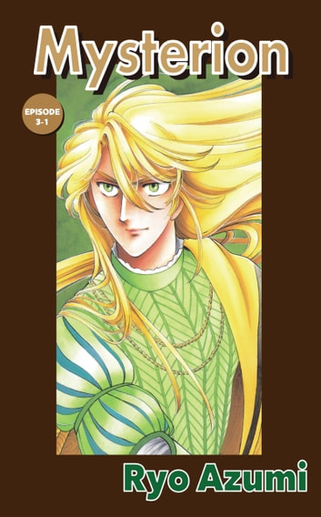 MYSTERION - Episode 3-1 ebook by Ryo Azumi