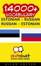 14000+ Vocabulary Estonian - Russian ebook by Gilad Soffer
