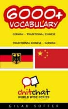 6000+ Vocabulary German - Traditional_Chinese ebook by Gilad Soffer