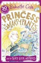 Princess Smartypants and the Fairy Geek Mothers eBook by Babette Cole