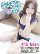 Secret Girls-Ann Chen【男人終極幻想性感女神】 ebook by Secret Girls寫真誌