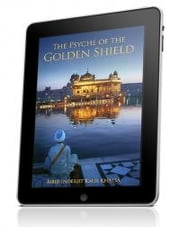 The Psyche of the Golden Shield ebook by Bibiji Inderjit Kaur Khalsa