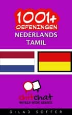 1001+ oefeningen nederlands - Tamil ebook by Gilad Soffer