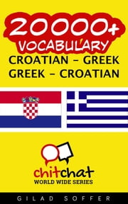 20000+ Vocabulary Croatian - Greek ebook by Gilad Soffer