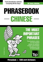 English-Chinese phrasebook and 1500-word dictionary ebook by Andrey Taranov