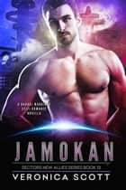 Jamokan ebook by Veronica Scott