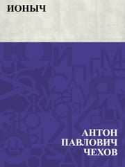 Ионыч ebook by Антон Чехов