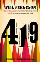 419 ebook by Will Ferguson