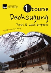 1 Course Deoksugung: First & Last Emperor ebook by Badventure Jo, MyeongHwa
