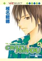 Crazy For You, Vol. 4 ebook by Karuho Shiina