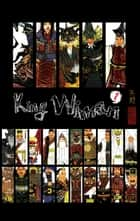 King Wiman 1 - Wiman Ugeo ebook by Oh Yeon