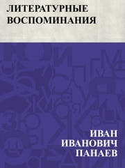 Literaturnye vospominanija ebook by Иван Иванович Панаев