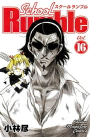 School Rumble - 16巻 ebook by 小林尽