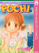 POCHI ebook by 小花美穂