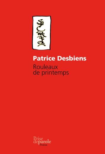 Rouleaux de printemps (2e édition) ebook by Patrice Desbiens