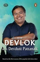 Devlok 1 ebook by Devdutt Pattanaik