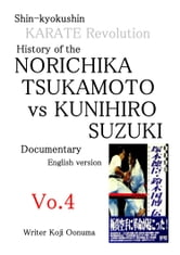 Norichika vs Kunihiro vo,4 ebook by koji oonuma
