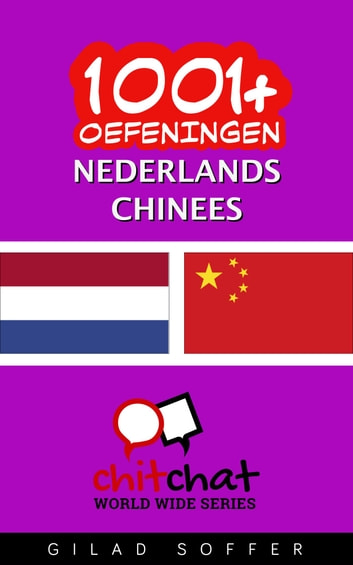 1001+ oefeningen nederlands - Chinees ebook by Gilad Soffer