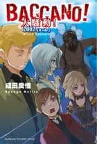 BACCANO!大騷動!(13) - 2002 【B side】Blood Sabbath ebook by 成田良悟
