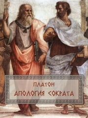 Apologija Sokrata: Russian Language ebook by Platon