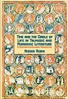 Time and Life Cycle in Talmud and Midrash: Socio-Anthropological Perspectives ebook by Nissan Rubin