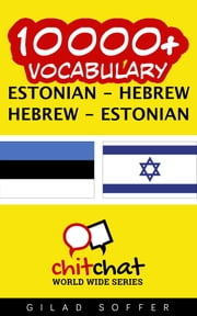 10000+ Vocabulary Estonian - Hebrew ebook by Gilad Soffer