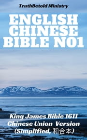 English Chinese Bible No1 - King James Bible 1611 - Chinese Union Version - (Simplified, 和合本) ebook by TruthBeTold Ministry, Joern Andre Halseth, King James,...