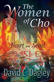 The Women of Cho