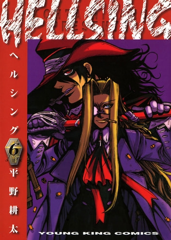 HELLSING / 6 ebook by 平野耕太