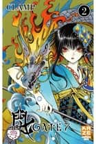 Gate 7 T02 ebook by CLAMP, CLAMP