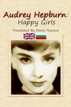 Audrey Hepburn: Happy Girls ebook by Maria Tsaneva