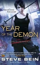 Year of the Demon ebook by Steve Bein