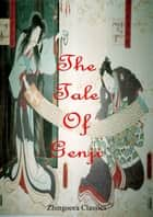 The Tale of Genji eBook by Murasaki Shikib