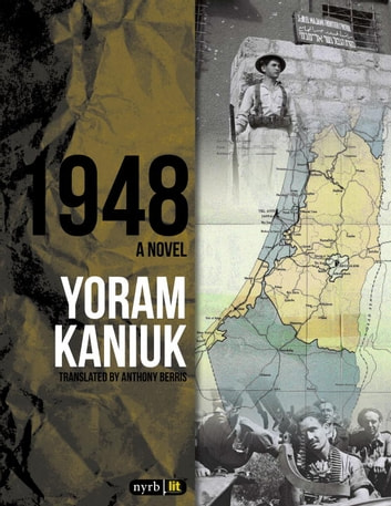 1948 ebook by Yoram Kaniuk