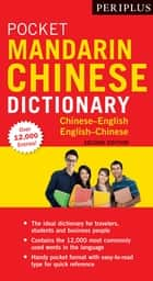 Periplus Pocket Mandarin Chinese Dictionary - Chinese-English English-Chinese (Fully Romanized) eBook by Jiegang Fan, Philip Yungkin Lee