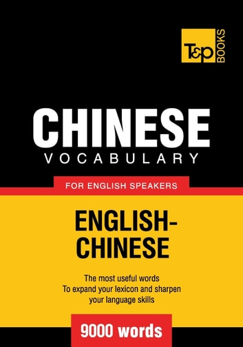 Chinese vocabulary for English speakers - 9000 words ebook by Andrey Taranov
