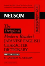 The Original Modern Reader's Japanese-English Character Dictionary - Classic Edition ebook by Andrew M. Nelson