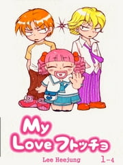 My Love 太っちょ1-4 ebook by heejung Lee