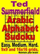 Arabic Alphabet Sudoku Puzzles ebook by