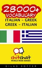 28000+ Vocabulary Italian - Greek ebook by Gilad Soffer