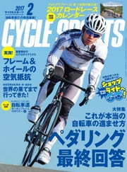 CYCLE SPORTS 2017年 2月号 ebook by CYCLE SPORTS編集部
