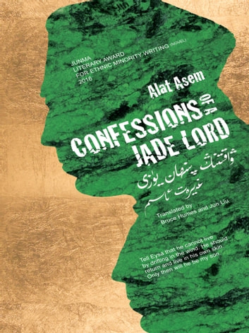 Confessions of a jade lord ebook by Alat Asem